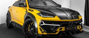 Tienes que ver la nueva Suv de Lamborghini